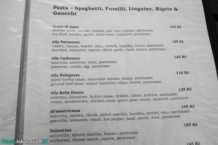 Mon Ami ресторан в Праге - меню с выбором паст