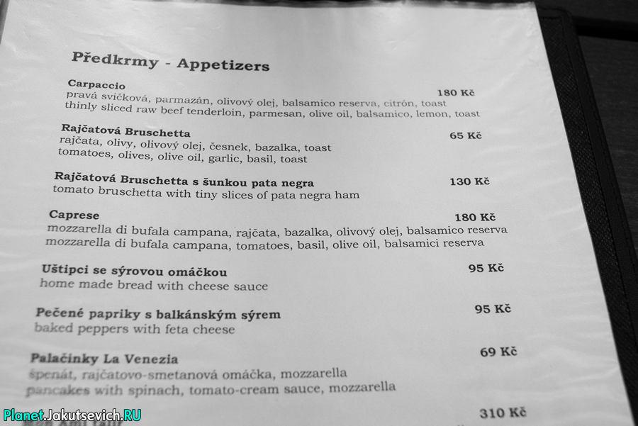 Меню - ресторан в Праге Mon Ami