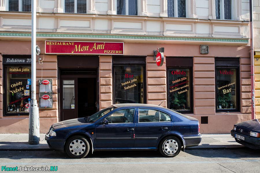 Restoran-v-Prage-Mon-Ami-20