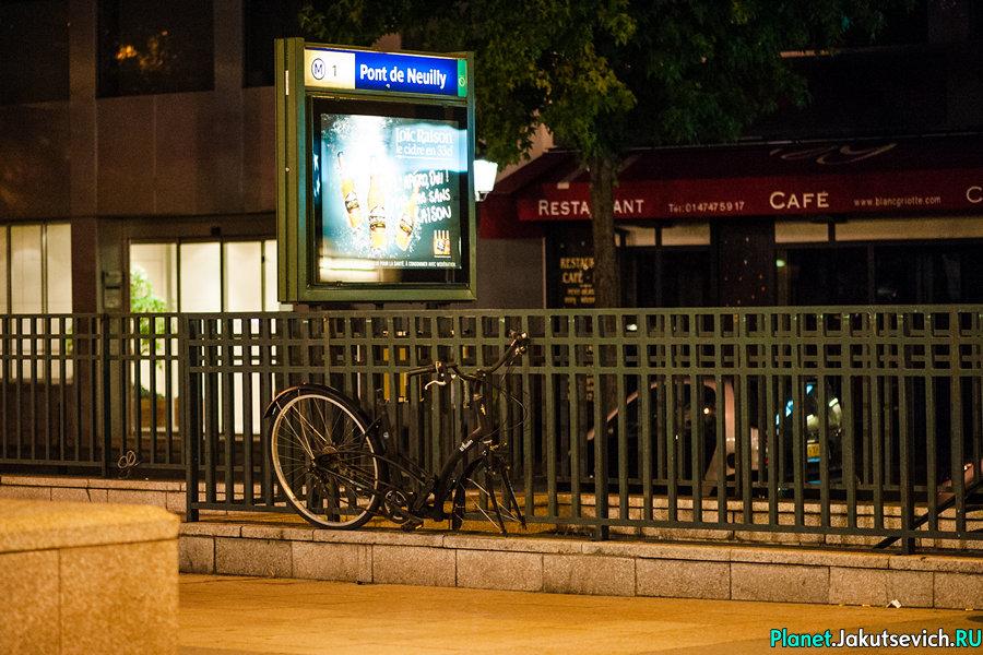метро рядом Pont de Neuilly