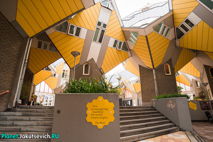 Кубические дома в Роттердаме фото Артура-Якуцевича-26