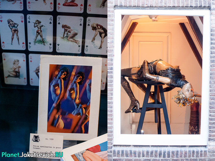 Музей-секса-в-Амстердаме-12