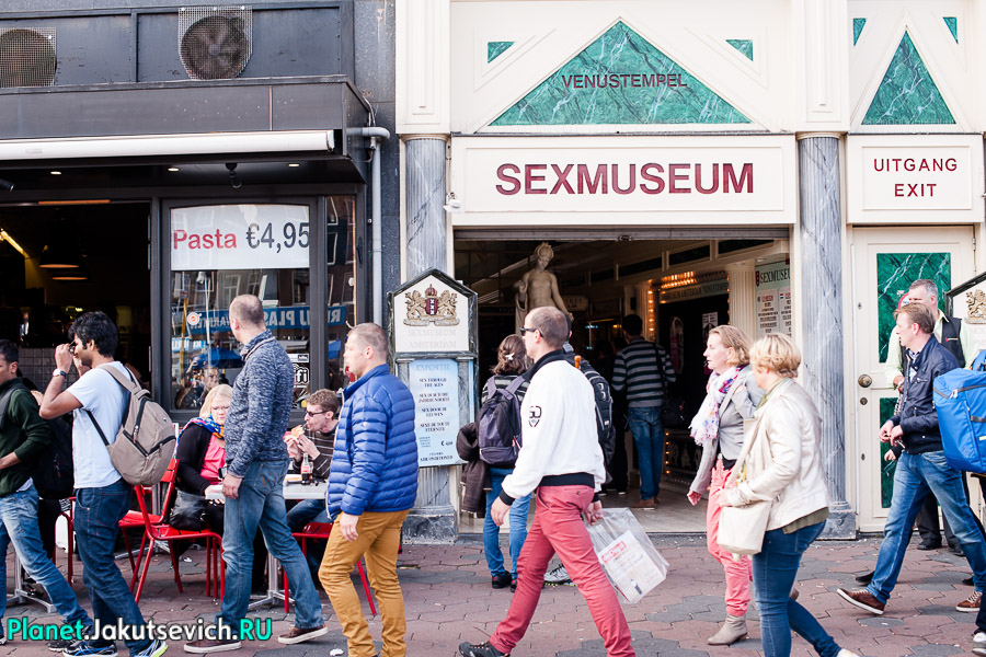 Музей-секса-в-Амстердаме-29