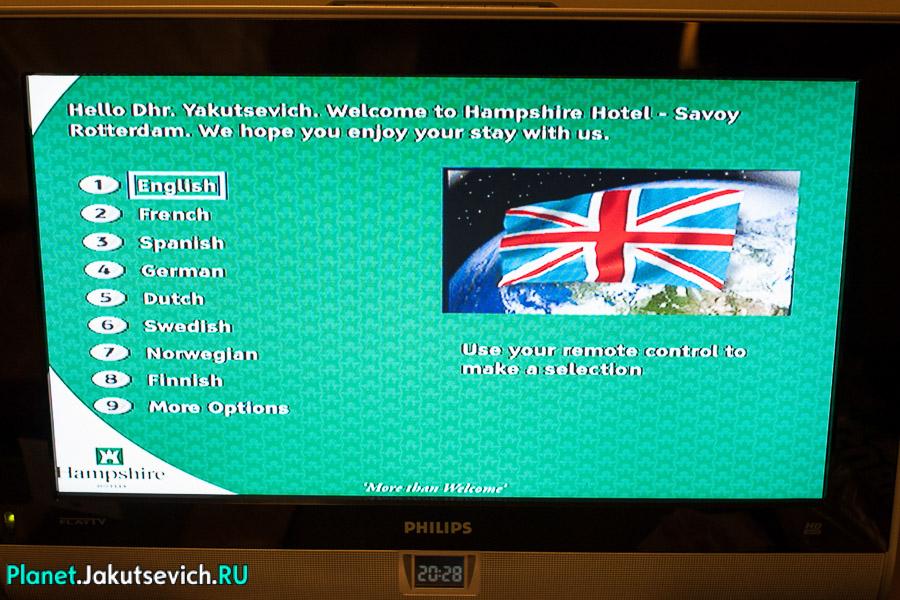 Отель Hampshire Hotel Savoy Rotterdam