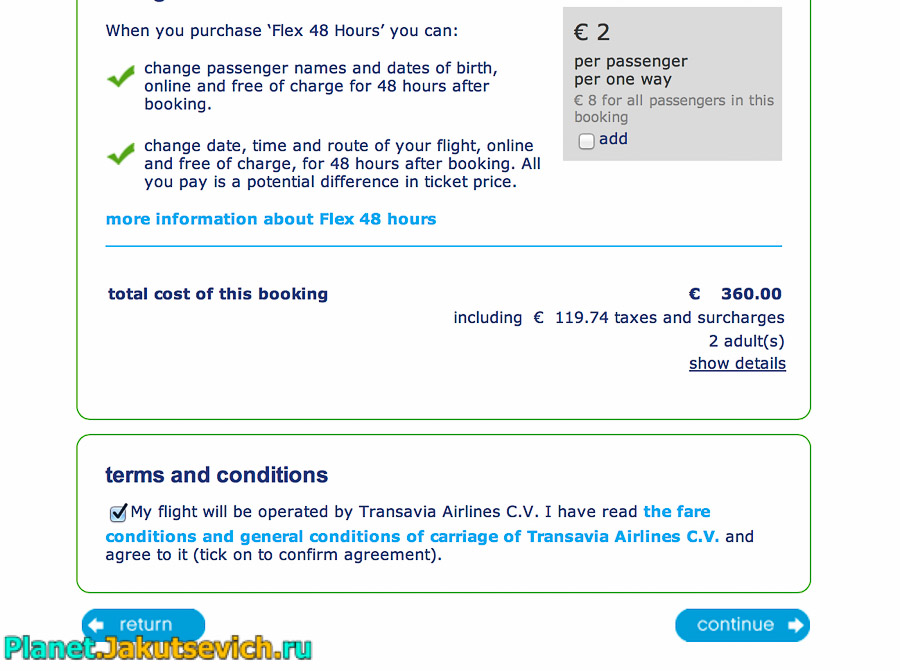 условия  и правила покупки авиа билетов