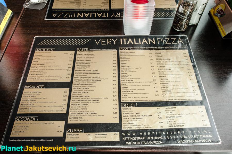 Italjanskij-restoran-Very-Italian-Pizza-v-Rotterdame-otzyv-05