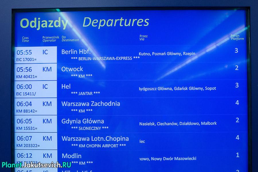 Kak-dobratsa-v-aeroport-Frederika-Shopena-v-Warshawe-03