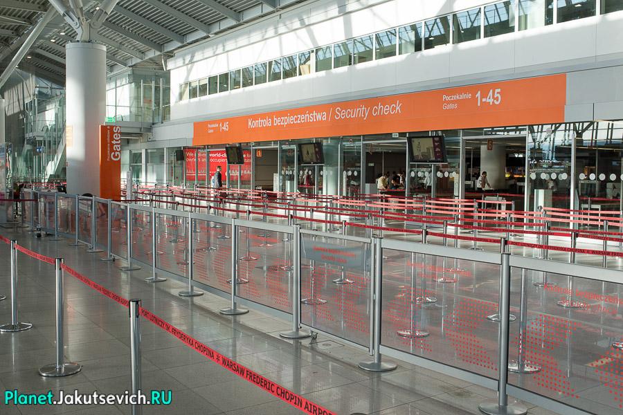 Kak-dobratsa-v-aeroport-Frederika-Shopena-v-Warshawe-28