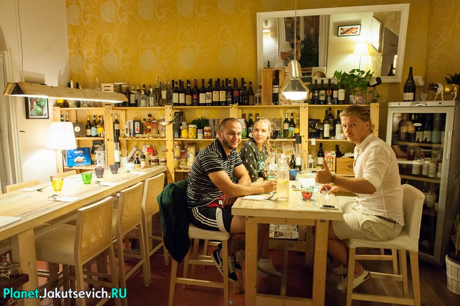20140724-LaCasa-итальянский-ресторан-Прага-08