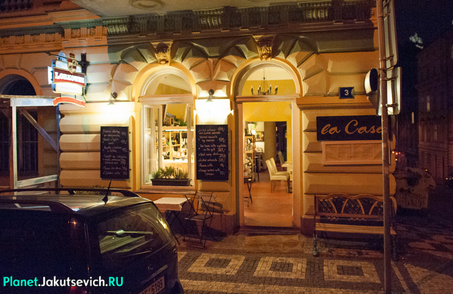 20140724-LaCasa-итальянский-ресторан-Прага-23