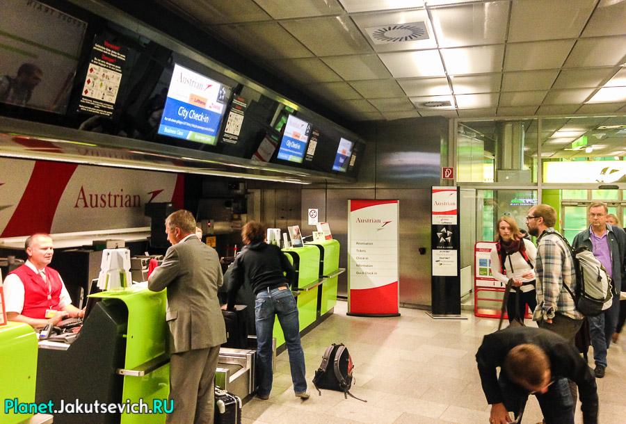 Аэропорт_Вена_как_добраться_в_центр_инструкция_с_фото_24