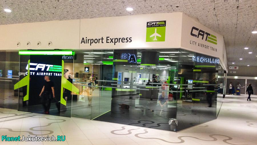 Аэропорт_Вена_как_добраться_в_центр_инструкция_с_фото_25