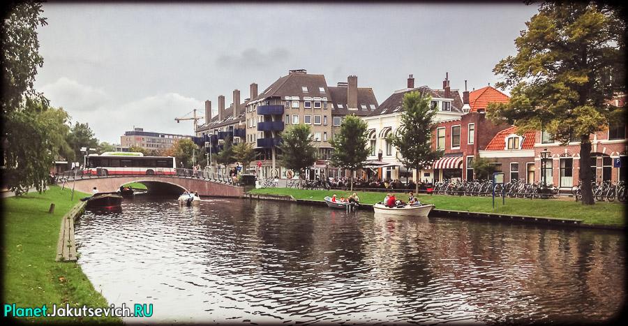 Лейден-Голландия-фото_сентябрь-2104-01