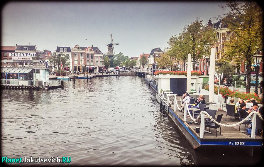 Лейден-Голландия-фото_сентябрь-2104-12