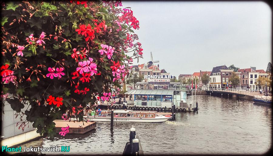 Лейден-Голландия-фото_сентябрь-2104-13