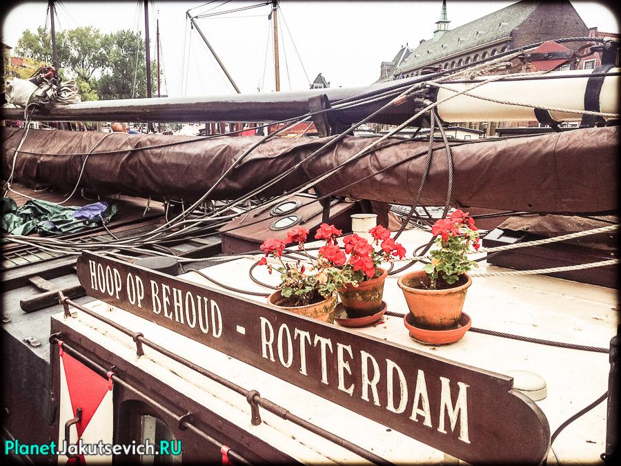 Лейден-Голландия-фото_сентябрь-2104-22