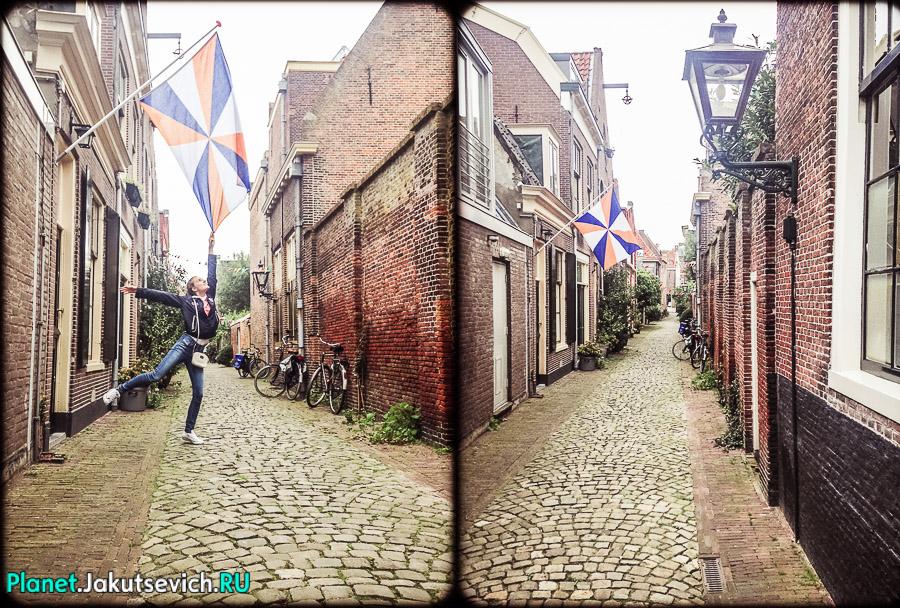 Лейден-Голландия-фото_сентябрь-2104-46-1